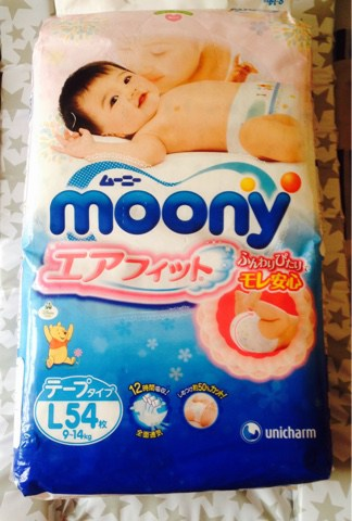 Japanese Moony Nappies Review
