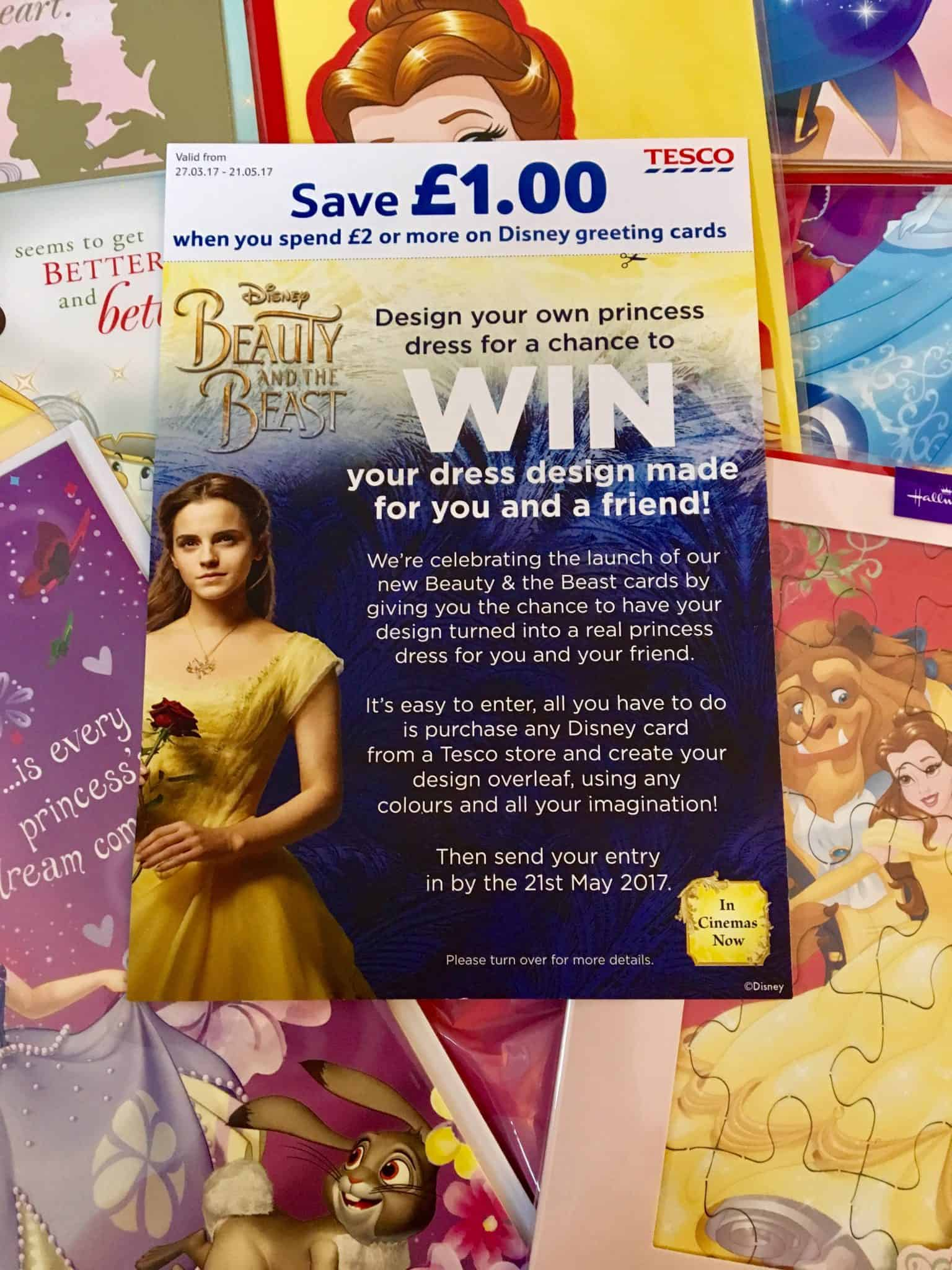 Beauty and the Beast design a princess dress for you and a friend